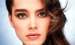 CC Celebrating Celebrity Flaws: Beautiful, Bushy Brows