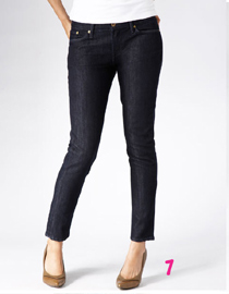 {Capital E}® Short Skimmer Jean