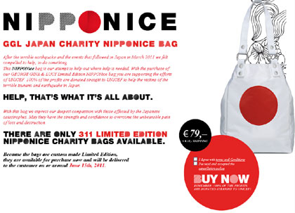 GEORGE GINA & LUCY's Japan Charity NIPPONice Bag
