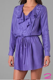 Rebecca Taylor Everlasting Dress